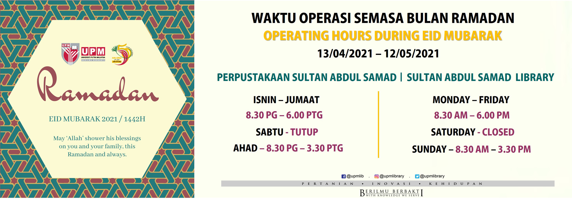 Library Operating Hours during Eid Mubarak 2021